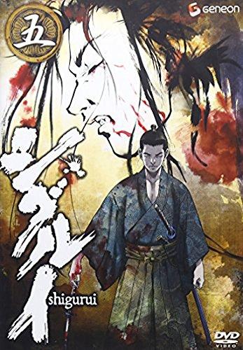 Shigurui 5