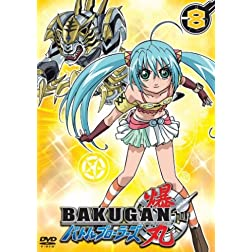 Vol. 8-Bakugan Battle Brawlers