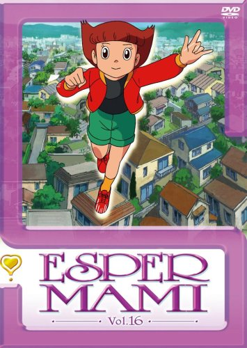 TV Animation[Esper Mami]DVD 16