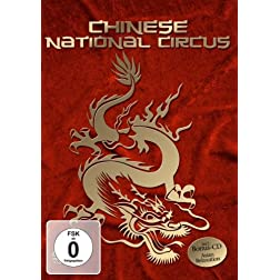 Chinese National Circus
