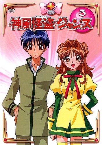 Vol. 5-Kamikaze Kaito Janne