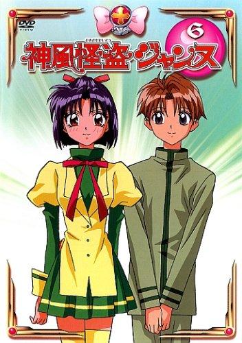 Vol. 6-Kamikaze Kaito Janne