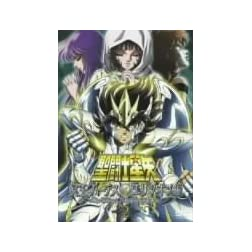 Saint Seiya the Hades Chapter Ely 2