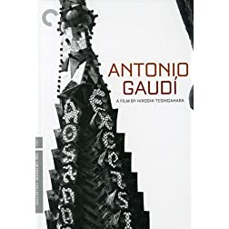 Antonio Gaudi - Criterion Collection