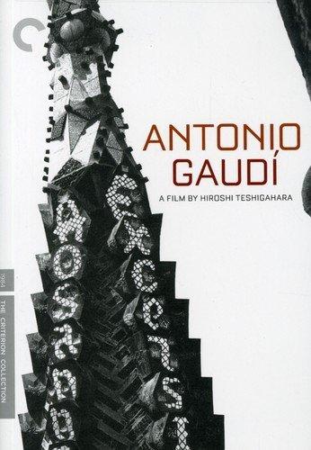 Antonio Gaudi - Criterion Collection