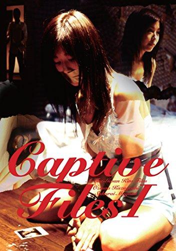Captive Files I