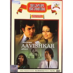 Aavishkar