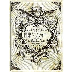 Gokutou Symphony-the Five Stars Nihgt @ Budokan