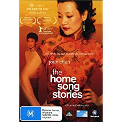 Home Song Stories