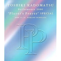Performance 2006 Players Prayer