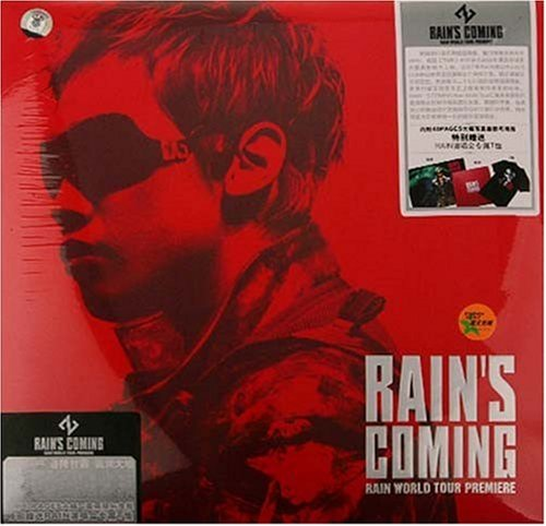Rains Coming: 06/07 World Tour