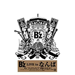 B'z Live in Namba