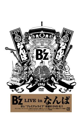 B'z Live in Namba