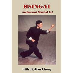 Hsing-Yi - An Internal Martial Art