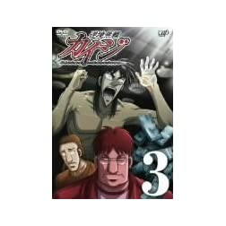 Gyakkyo Burai Kaiji 3