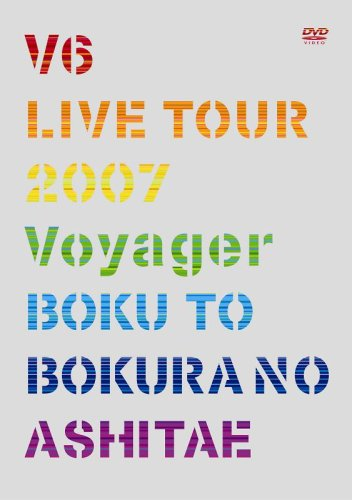 V6 Live Tour 2007 Voyager-Boku to Bokura No Ashita