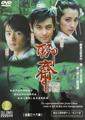 Strange Tales of Liaozhai