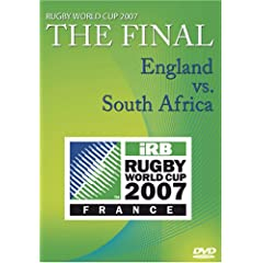 Rugby World Cup 2007 Final - England v South Africa