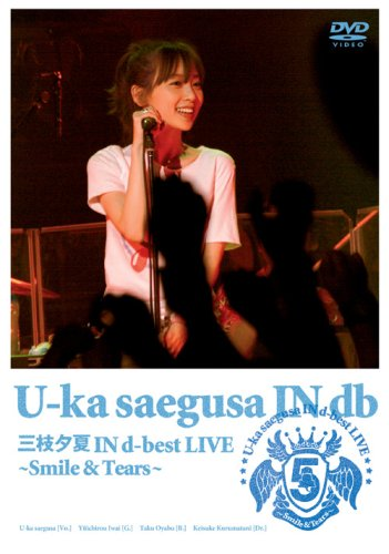Sagegusa Uka in D-Best Live-Smile & Tears