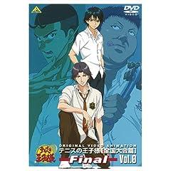 Prince of Tennis-Zenkokutaikai 0