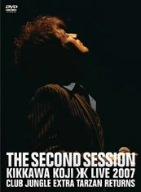 Second Session-Kikkawa Koji Live 07