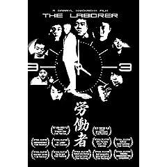 The Laborer (Rodosha)