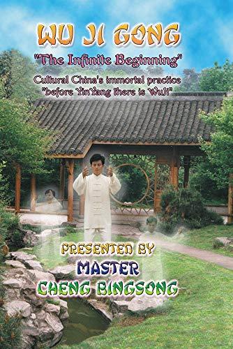 Wu Ji Gong