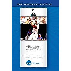 1986 NCAA Division I Men's Baseball College World Series Highlight Video