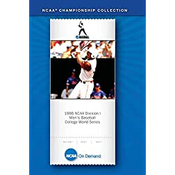 1986 NCAA Division I Men's Baseball College World Series Highlight Video