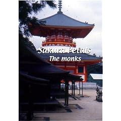 Sakura Petals  Sakura Petals: The Monks