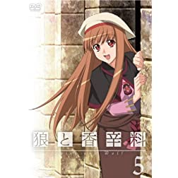 Spice & Wolf 5