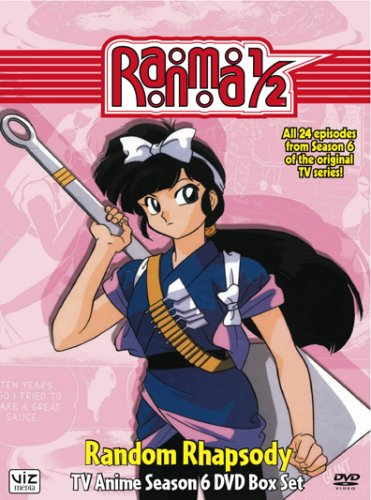 Ranma 1/2 Season Six: Random Rhapsody