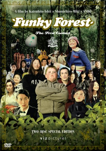 Funky Forest: The First Contact (Sub)