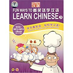 Watching the Jokes to Learn Chinese 1 (DVD + MP3 + Book)