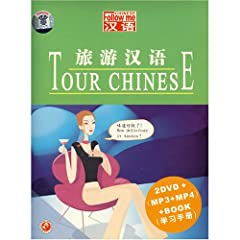 Tour Chinese (DVD + MP3 + Book Study Guide)