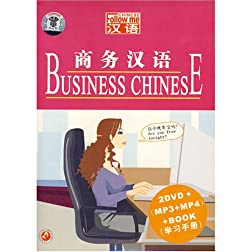 Business Chinese (DVD + MP3 + Book Study Guide)