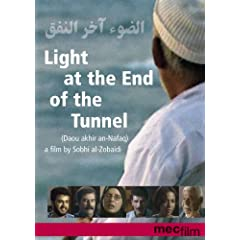 Light at the End of the Tunnel (Daou akhir an-Nafaq)