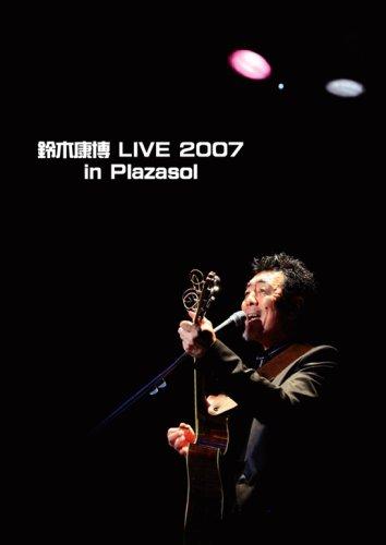 Live 2007 in Plazasol