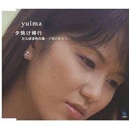 Yuyake Ki Iki