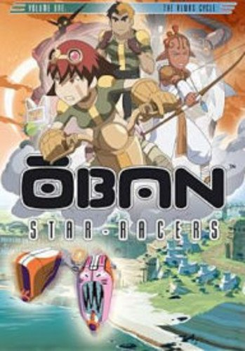 Oban Star-Racers Vol 1: The Alwas Cycle