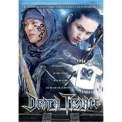 Death Trance w/ Tee Shirt