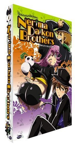 Nerima Daikon Brothers: Complete Collection (4pc)