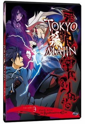 Tokyo Majin, Vol. 3: The Bodhisattva Eye