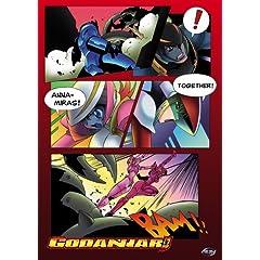 Godannar, Vol. 2: Complete Collection