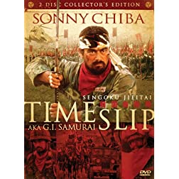Time Slip (aka GI Samurai) Two-Disc Special Edition