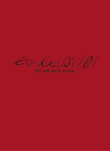 Evangelion:1.0 You Are (Not) Alone