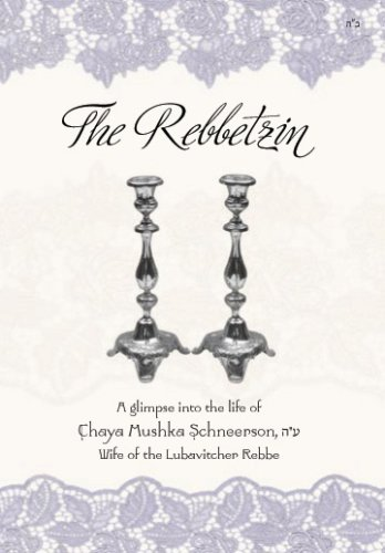 The Rebbetzin