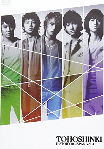 Vol. 3-History in Japan
