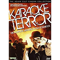 Karaoke Terror: The Complete Japanese Showa Songbook