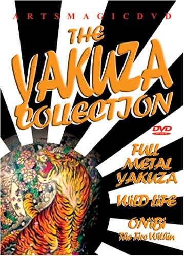 The Yakuza Collection